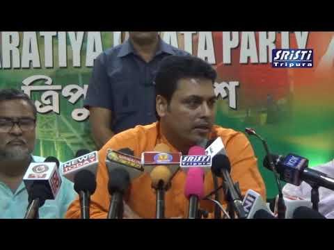 SRISTI TRIPURA LIVE NEWS 18 09 2017 HD VIDEO
