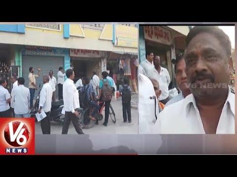 Man Betrays People With Fake Chit Fund Scheme in Ramanthapur | Hyderabad | V6 News