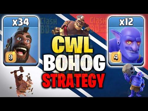 CWL BoHog Strategy 2019! 34 Max Hog 12 Max Bowler Best CWL Style 3star TH12 Base | Clash Of Clans