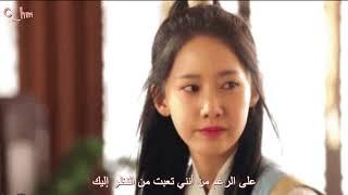 Download Mp3 Lee Hae Ri  Davichi  - But   The King In Love Ost Part 2   Arabic Sub