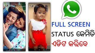 ଓଡ଼ିଆ⚡How To Create Trending Full Screen Whatsapp Status/100% Full Screen In Alight Motion In Mobile