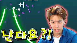 라이더 일본버전 ?! :: 난다 고레와~~!!! :: 라이더(RIDER), 밍모 Games