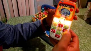 Cursing Phones