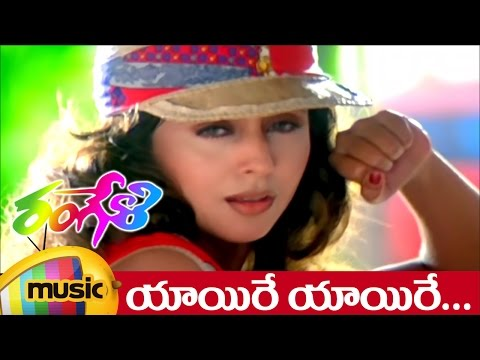 Yayi Re Yayi Re Full Song | Rangeli Movie Songs | Urmila | AR Rahman | Aamir Khan | Rangeela