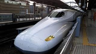 N700系1000番台G18編成こだま736号東京行京都発車