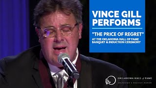 Vince Gill Performance at the Oklahoma Hall of Fame Ceremony