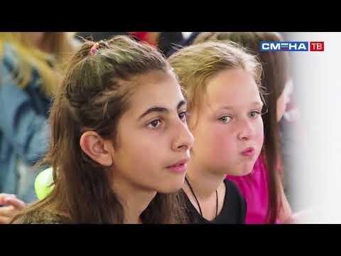 Всемирный день ликвидации безграмотности отметили во Всероссийском детском центре «Смена»