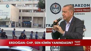 """Cumhurbaşkanı Erdoğan: """"Şehitlerimizin Kanı Boşa Gitmedi"""""""
