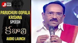 Rajinikanth Style is Unmatchable says Paruchuri Gopalakrishna | Kabali Audio Launch | Radhika Apte