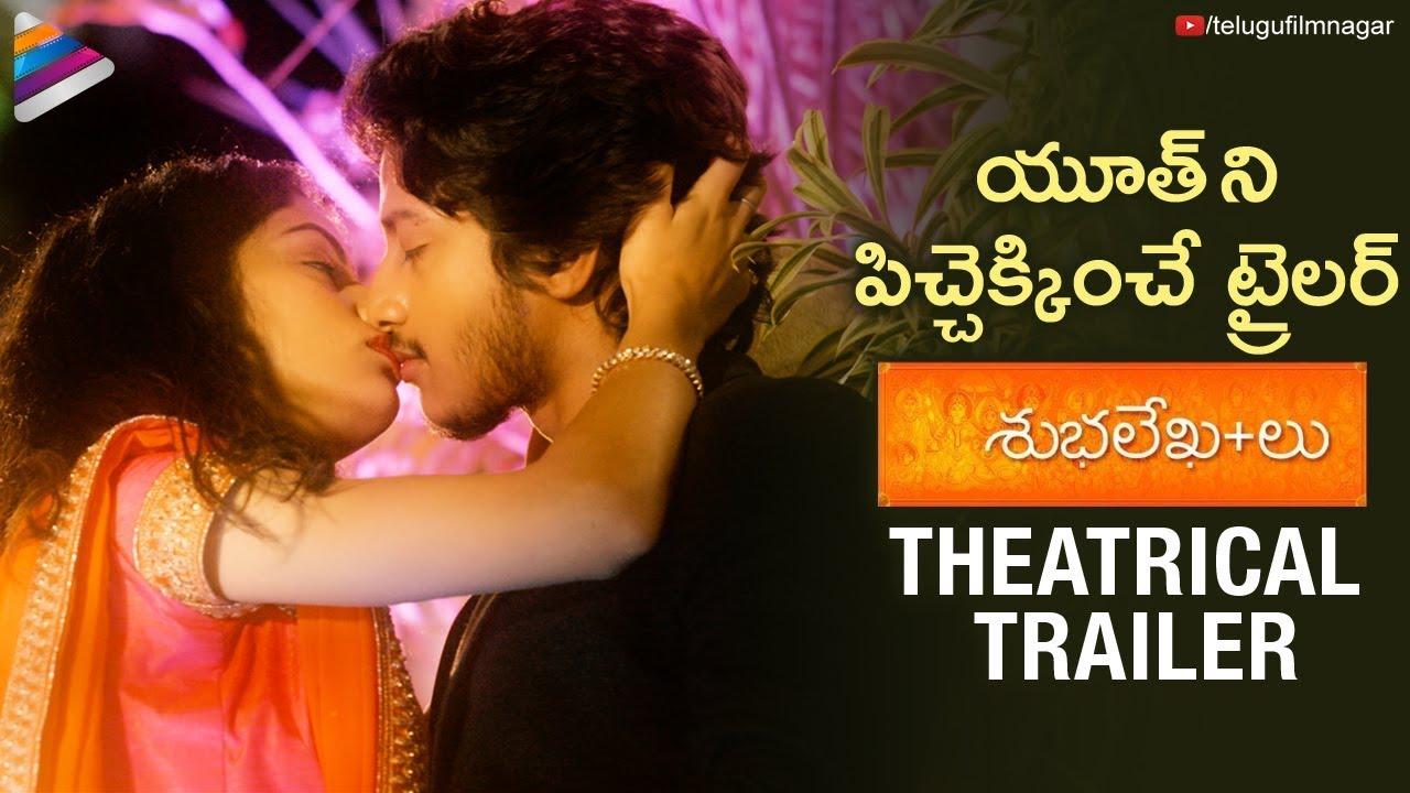 ShubhalekhaLu Theatrical Trailer | 2018 Latest Telugu Movie Trailers | Telugu FilmNagar