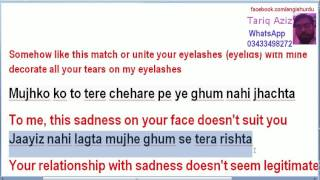 Kuch Is Tarah Lyrics With Urdu and English Translation Learn English Through Song