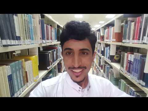كتاب صفوة الصفوة عمر عبد الكافي