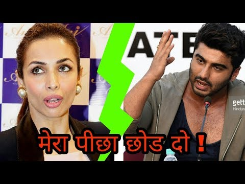 Arjun Kapoor asks Malaika Arora Khan to stay away from him | Malaika Arora upset |Breakup 💔