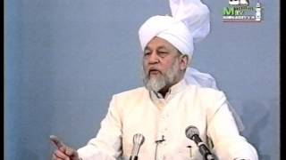 Urdu Khutba Juma on May 13, 1994 by Hazrat Mirza Tahir Ahmad
