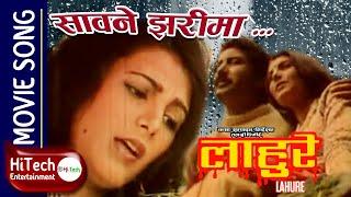 Sawane Jharima   Nepali Movie Song   Lahure   Asha Bhosle   Shrawan Ghimire   Tulsi Ghimire