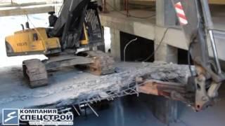 Гидромолот. Демонтаж бетона(, 2014-01-21T10:35:00.000Z)
