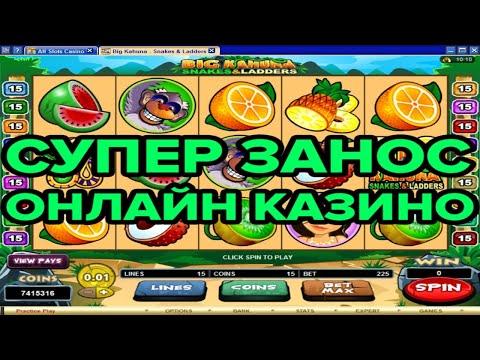 Слотигровые автоматы играть бесплатно онлайн играть в карты в паука 4 масти бесплатно