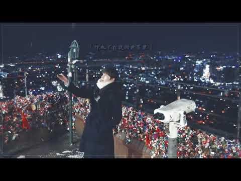 [FMV] THE KING  : The Eternal Monarch   Lee Min-ho x Kim Go-eun   Bom tấn 2020, Quân Vương Bất Diệt