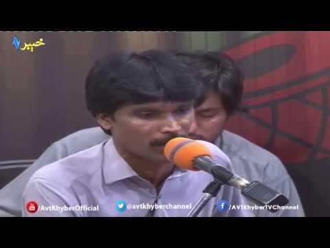 Pashto New Tapay by Falak Niaz, AVT Khyber Music