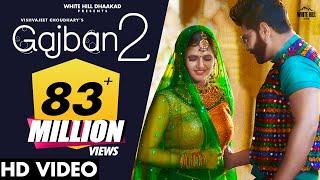GAJBAN 2 | Vishvajeet Choudhary, Anjali Raghav, Mukesh Jaji New Haryanvi Songs Haryanavi 2020