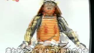 男前芸人TOP20とブサイク1位から選べるチケット先行特典の武将風ブロマ...