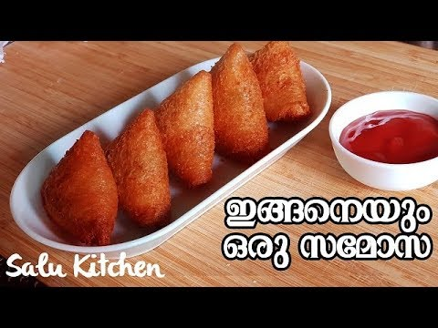 Crunchy Samosa ഇനി ഇങ്ങനെയും പരീക്ഷിക്കാം    Variety Samosa    Ep#594    Salu Kitchen