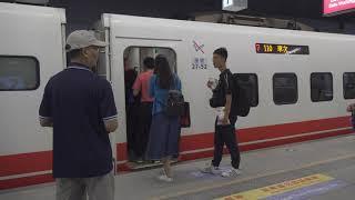 台鐵 高雄鐵路地下化 開通首日 高雄車站 旅客遲到再開門 TEMU2000 普悠瑪號
