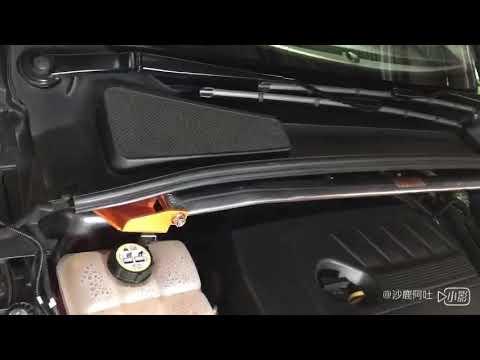 福特 FORD FOCUS MK3.5 改裝SUMMIT 強化拉桿,引擎室拉桿平衡桿+前下井字拉桿四點式結構桿+後下結構板井字拉桿 ...