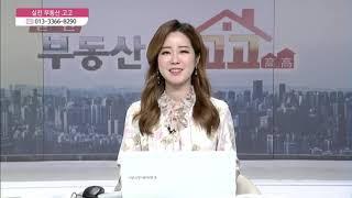 [이슈&현장] 부동산 '신탁'의 …