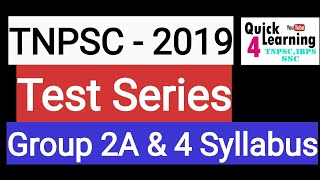 Test Series TNPSC Group 2A &  Group 4 - 2019
