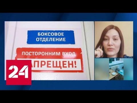 Коронавирус в Забайкалье: в аптеках Читы скупили 3-летний запас медицинских масок - Россия 24