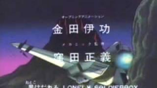 武川アイ - Super Lonely
