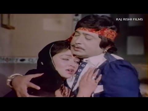 Dharti Na Ami  ||  Gujrati Movie- Part 4