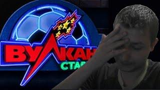 Реклама игровых автоматов (джойказино, вулкана и тп) в сериалах и кино - бесит