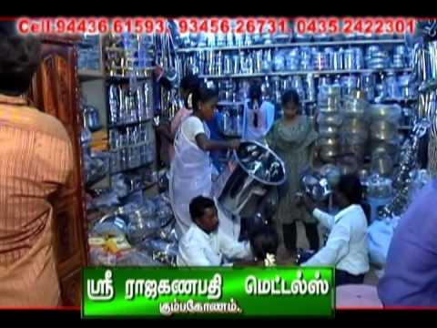 Sri Raja ganapathi Metals & Furniture Showroom Video, Sri Raja Ganapathi Furniture Showroom Video