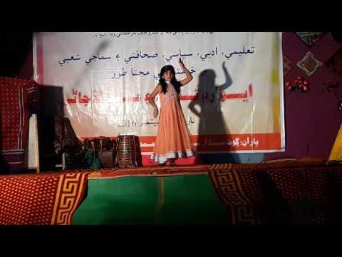 Human Rights Song Aiman Mustafa Zaor