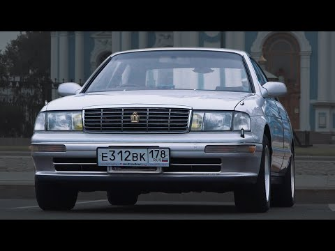 Toyota Crown S140 -  Мама мыла раму