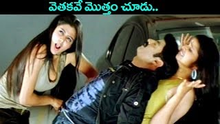 Vishal Bhayya Movie Comedy Scenes