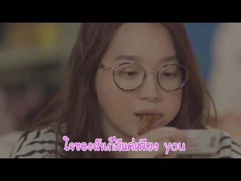 OST.Oh My Venus 오 마이 비너스 - Darling U [Thai version cover by Nok]