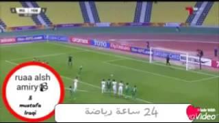 موهبة عراقية قادمة في التعليق الرياضي...مونتاج المنتخب العراقي