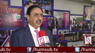 World Science Day 2018-HumSub TV
