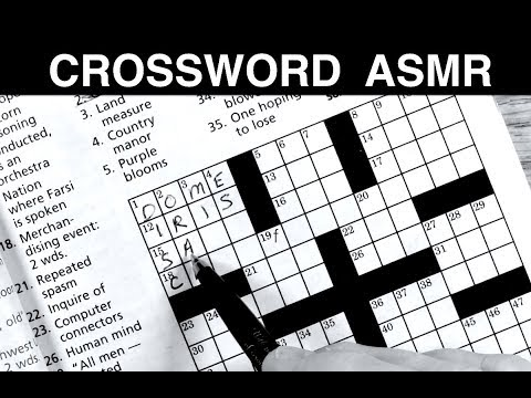Crossword Puzzle - ASMR