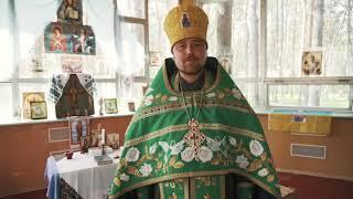 Гвардійський капелан в ООС розповідає про свято Трійці і розвінчує міфи