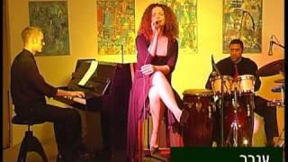 EREV SHEL SHOSHANIM-Dudi sofer trio + a singer
