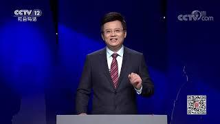 《法律讲堂(生活版)》 20200726 真假亲妈夺子战| CCTV社会与法 - YouTube