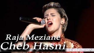 "Raja Meziane - ""رجاء مزيان - ""طال غيابك يا غزالي  (Live)"