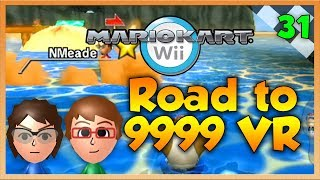 Mario Kart Wii Custom Tracks - Road to 9999 VR Episode 31 - FROZEN FLOUNDERING FISH!