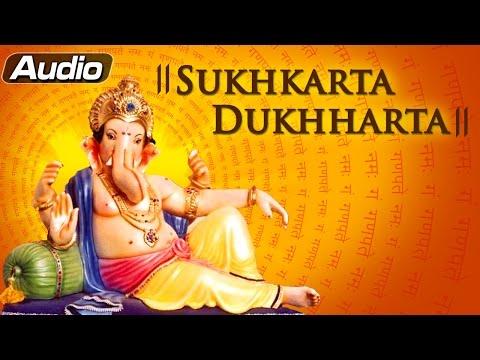 """""""Sukh Karta Dhuk Harta"""" - Full Aarti Sangraha - Lord Ganesha Devotional Prayers"""
