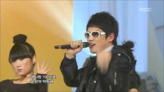 Kinetic Flow - To lovers who lack of 2% to reality(feat.Lee In-hye), 키네틱 플로우
