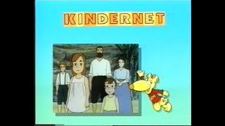Kindernet reclame blok 1991